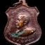เหรียญหลวงพ่อพุทธโพธิ์(โบสถ์เดิม) จ. อยุธยา ปี 2520 เนื้อทองแดง thumbnail 2