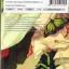 รักที่แสงสาดส่อง : Aki Aoi - ลายเส้นสวยมาก thumbnail 2