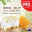 ( กล่อง 30 เม็ด) Angel's Secret Maxi royal jelly 1,650mg.6% นมผึ้งสกัดเย็น ผสมน้ำมันอิฟนิ่ง พริมโรส นมผึ้งชนิดซอฟเจล สูตรพิเศษ เข้มข้นที่สสุด ดูดซึมดีที่สุด ทานแล้วไม่อ้วน ผิวสวย สุขภาพดี จากออสเตรเลีย thumbnail 2