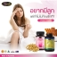 Royal Jelly 60 เม็ด + Pamosa 60 เม็ด auswelllife ที่จะช่วยปรับฮอร์โมนสมดุลของคุณผู้หญิง ให้พร้อมต่อการตั้งครรภ์ 👍 thumbnail 1
