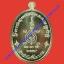 """เหรียญ รุ่น """"มหามงคล"""" 2559 อาจารย์ปู่บุญมา พุ่มมาลี thumbnail 8"""