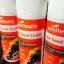 (แบ่งขาย 30 เม็ด) goodhealth สารสกัดเมล็ดองุ่น 55,000 mg. มี OPC 412 MG.จากนิวซีแลนด์ เพื่อผิวกระจ่างใสและสุขภาพดี thumbnail 3