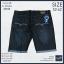 """52""""-62"""" กางเกงยีนส์ขาสั้น สีมิดไนท์ (ซิบ) ผ้าไม่ยืด SP38 thumbnail 1"""