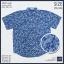 เสื้อเชิ๊ตแขนสั้น ลายวินเทจ สีน้ำเงิน thumbnail 3
