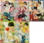 ถึงจะดื้อแต่ฉันก็รักนายซะแล้ว 5 เล่มจบ : Isuki Kaname thumbnail 1