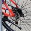 จักรยานเสือภูเขา Comp Stone 24 นิ้ว thumbnail 11