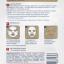 VITAL Mask 10 ชิ้น/แผ่น thumbnail 2
