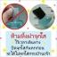 คลีนซิ่งน้ำ ไบโอแอคเน่ thumbnail 8