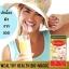 เซตคู่อาหารเสริมผิว รกแกะmaxi+วิตามิซีBiomaxiC ช่วยลดริ้วรอยก่อนวัยเผยผิวขาวใสไร้ฝ้ากระ thumbnail 11