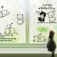 """สติ๊กเกอร์ติดผนังขนาดใหญ่ """"Lovely BabyCat"""" thumbnail 1"""