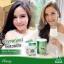 นมผงเพิ่มความสูง Ausway Premuim Colostrum Powder 5000 IgG + Calcium 1600 mg. thumbnail 4