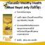 (นมผึ้งที่ทานดีที่สุดค่ะ) wealthy health royal jelly 1650 mg 6%10HDA (ตัวนี้เห็นผลดีที่สุด) นมผึ้งจากออสเตรเลีย เข้มข้นที่สุด ขนาด 120 แค็ปซูล thumbnail 9