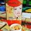 เซตอาหารเสริมผิวสวยเต็มปุก รกแกะmaxi+นมผึ้งmaxi+วิตามินซีBiomaxiC เซตนี้ช่วยลดริ้วรอยเสริมสุขภาพที่ดีและช่วยให้ผิวคุณขาวออร่า ไม่มีวันแก่ค่ะ thumbnail 18