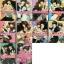 พิมพ์หัวใจใส่รัก 1 - 8 + 10 เล่ม (ล่าสุด) - Shungiku Nakamura - (เล่ม 9 หมด) thumbnail 1