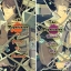 The Negotiator is Going To Entrap + The Negotiator Never Give Up (เล่ม 4-5 ) : Yuuri Eda thumbnail 1