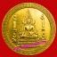 เหรียญพระพุทธชินราชจำลอง วัดท่าไม้ อ.กระทุ่มแบน สมุทรสาคร ปี2540 thumbnail 1