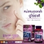Auswelllife Grape Seed 50000 mg.ต้านอนุมูลอิสระชะลอวัย มีออร่าขาวกระจ่างใส ไร้ฝ้ากระ ของแท้จากออสเตรเลีย บรรจุ 60 เม็ด thumbnail 3