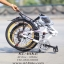 จักรยานพับได้ MEADOW รุ่น MOVE SMART 20 รุ่นปี 2016 thumbnail 9