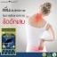 Wealthy Health Liver Tonic 33000 mg. ออสเตรเลีย บำรุงตับ ล้างสารพิษในตับ สุขภาพตับดี ผิวพรรณก็ดีด้วย สุขาภาพก็ดีด้วยจ้า ขนาด 100 เม็ด thumbnail 6