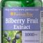 อาหารเสริมบำรุงสายตา Puritan's Pride Bilberry 1000 mg.ขนาดสุดคุ้ม 180 softgels thumbnail 1