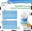 Healthway Liquid Calcium plus Vitamin D3 ลิควิดแคลเซียม สูตรดูดซึมทันที แคลเซียมเพิ่มความสูง บำรุงกระดูก ขนาด 60 เม็ด จากออสเตรเลีย มีอย. thumbnail 18