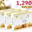 (แบบกล่อง 3 กล่อง 90 เม็ด) Angel's Secret Maxi royal jelly 1,650mg.6%10-HDA 33mg. EPO เข้มข้นที่สุด ดูดซึมดีที่สุด ทานแล้วไม่อ้วน ผิวสวย สุขภาพดี thumbnail 1