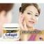 Mason Vitamins Collagen Beauty Cream 57g. หมดปัญหาหน้าแก่หน้าเหี่ยว ครีมคอลลาเจนตัวดังจาก อเมริกา thumbnail 1