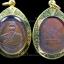 เหรียญหลวงปู่โต๊ะ วัดประดู่ฉิมพลี ปี พ.ศ. 2511 thumbnail 1