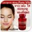 Pure Vita Lycopene 40 mg 60 softgels ไลโคปีน จากมะเขือเทศ จาก แคนนาดา thumbnail 5