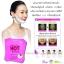 แผ่นมาสก์ปรับหน้าเรียว Super Shape HOT & Face V-line Jaw-line Mask Sheet Pack thumbnail 4