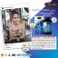 Auswelllife Liquid Bio Cacium plus Vitamin D3 ขนาด 60 เม็ด ลิควิดแคลเซียม เสริมสร้างมวลกระดูก thumbnail 4