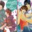 ครอบครัวอลวนวุ่นรักอลเวง 2 เล่มจบ Chidori-san Chi ni Kagitte : Shinri Fuwa thumbnail 1
