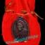 เหรียญรูปไข่ หลวงปู่มหาเจิม วัดสระมงคล จ.นครปฐม ปี 2549 ผิวรุ้ง thumbnail 4