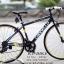 จักรยานไฮบริด Cannello Grove Rider thumbnail 5