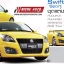 Swift Sport 2012 thumbnail 4