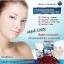 (แบ่งขาย 50 เม็ด) Healthway Sheep Placenta MAX 50000 mg.รกแกะใหม่ล่าสุดจากออสฯ เนียนใสเด้งสุดๆ thumbnail 14