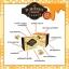 BabyKiss D Honey Lemon Flavour thumbnail 3