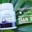 ( ขวดเล็ก 30 เม็ด) Health Essence Brain Boost 4 in 1 วิตามินบำรุงสมอง 4 in 1 จากประเทศออสเตรเลีย thumbnail 13