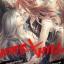 KISSxKILL จุมพิตพันธกานต์ by น้องนางฮูก thumbnail 1