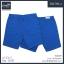 """กางเกงแฟชั่น สีน้ำเงิน เอว 30-50"""" thumbnail 1"""