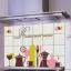 """สติ๊กเกอร์ติดครัวกันน้ำมันกระเด็น """"Restaurant Menu"""" ขนาด 60 cm x 90 cm thumbnail 1"""