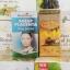 รกแกะ healthway 50,000 mg.max 1 ขวด 100 เม็ด +นมผึ้งwealthy health maxi6 1 ขวด 120 เม็ด ทานบำรุงผิวพรรณขาวใส อ่อนเยาว์ และสุขภาพดีด้วย thumbnail 1
