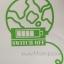 """สติ๊กเกอร์ติดปลั๊กไฟ """"Switch Off โลกสีเขียว"""" ขนาดซองบรรจุ 15 x 12 cm thumbnail 1"""