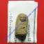 หลวงปู่ทวด บุญญฤทธิ์ วัดทรงเมตตาวนาราม ชลบุรี thumbnail 3