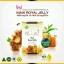 รกแกะ60,000mg. 1 กล่อง 120 เม็ด + สารสกัดเมล็ดองุ่นแดงHealthessence 55,000 mg.1 กล่อง 100 เม็ด +นมผึ้งAngel's Secret 1650 mg.1ปุก365 เม็ด thumbnail 35