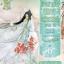 ลำนำรักเทพสวรรค์ ภาค2 เล่ม 6 (เล่มจบ) - ถงหัว thumbnail 1
