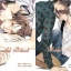 Beautiful Beloved + Hateful Beloved + Mini : Nagira Yuu thumbnail 1