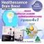 ( ขวดเล็ก 30 เม็ด) Health Essence Brain Boost 4 in 1 วิตามินบำรุงสมอง 4 in 1 จากประเทศออสเตรเลีย thumbnail 9