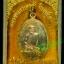 เหรียญหลวงพ่อพระครูซำ วัดตลาดใหม่ จ.อ่างทอง เนื้อทองแดงกะหลั่ยทอง thumbnail 3
