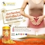 Gold Health Australia นมผึ้ง6% 1600mg 100เม็ด บำรุงผิว บำรุงสุขภาพ จากออสเตรเลีย thumbnail 4